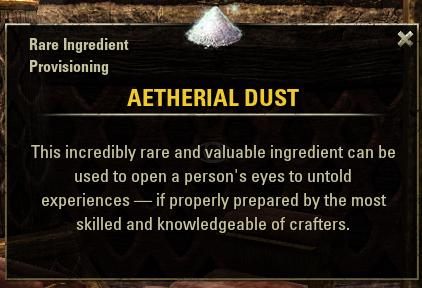 ESO Aetherial Dust